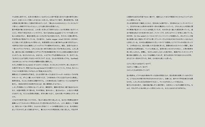 KATAYAMA_layout15